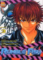 Rayon : Manga (Shonen), S�rie : Rumble Fish T3, Rumble Fish