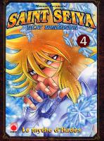 Rayon : Manga (Shonen), Série : Saint Seiya : Next Dimension T4, Saint Seiya Next Dimension
