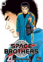 Rayon : Manga (Seinen), Série : Space Brothers T16, Space Brothers