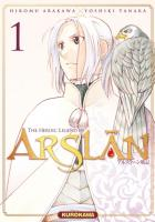 Rayon : Manga (Shonen), Série : The Heroic Legend of Arslân T1, The Heroic Legend of Arslân