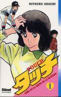 Rayon : Manga (Shonen), Série : Touch T1, Touch