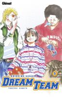 Rayon : Manga (Shonen), Série : Dream Team : Ahiru no Sora T5, Dream Team