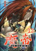 Rayon : Manga (Shonen), S�rie : Demon King T12, Demon King (Nouvelle Edition)