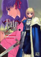 Rayon : Manga (Shonen), S�rie : Fate Stay Night T7, Fate Stay Night