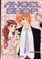 Rayon : Manga (Shojo), S�rie : Angel Shop T4, Angel Shop