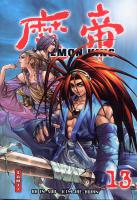 Rayon : Manga (Shonen), S�rie : Demon King T13, Demon King (Nouvelle Edition)