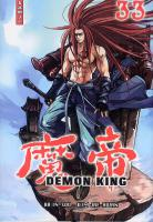 Rayon : Manga (Shonen), Série : Demon King T33, Demon King