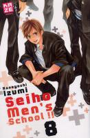 Rayon : Manga (Shojo), S�rie : Seiho Men's School !! T8, Seiho Men's School !!