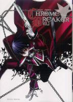 Rayon : Manga (Seinen), S�rie : Chrome Breaker T2, Chrome Breaker