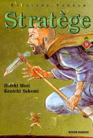 Rayon : Manga (Seinen), S�rie : Stratege T9, Stratege