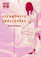 Rayon : Manga (Shojo), Série : Strawberry Shortcakes, Strawberry Shortcakes