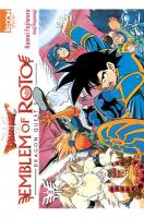 Rayon : Manga (Shonen), Série : Dragon Quest : Emblem of Roto T8, Dragon Quest : Emblem of Roto