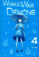 Rayon : Manga (Shonen), Série : World War Demons T4, World War Demons