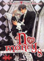 Rayon : Manga (Seinen), S�rie : No Money T8, No Money