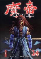 Rayon : Manga (Shonen), S�rie : Demon King T14, Demon King (Nouvelle Edition)