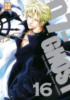 Rayon : Manga (Shonen), S�rie : 07-Ghost T16, 07-Ghost