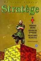 Rayon : Manga (Seinen), S�rie : Stratege T1, Stratege