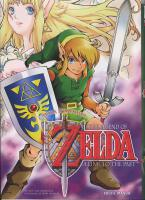 Rayon : Manga (Shonen), S�rie : The Legend of Zelda, A Link to The Past