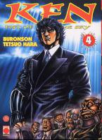 Rayon : Manga (Seinen), S�rie : Ken Fist of the Blue Sky T4, Ken Fist of the Blue Sky