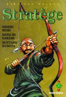 Rayon : Manga (Seinen), S�rie : Stratege T2, Stratege