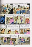 Rayon : Albums (Aventure-Action), Série : Tintin (Chinois), Vol714 pour Sydney