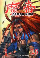 Rayon : Manga (Shonen), S�rie : Demon King T15, Demon King (Nouvelle Edition)