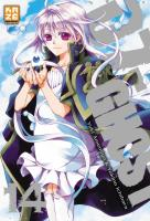 Rayon : Manga (Shonen), S�rie : 07-Ghost T14, 07-Ghost