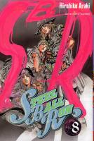 Rayon : Manga (Shonen), Série : Jojo's Bizarre Adventure : Steel Ball Run T8, Jojo's Bizarre Adventure : Steel Ball Run