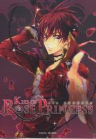 Rayon : Manga (Gothic), Série : Kiss of Rose Princess T5, Kiss of Rose Princess