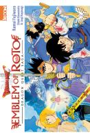 Rayon : Manga (Shonen), Série : Dragon Quest : Emblem of Roto T2, Dragon Quest : Emblem of Roto