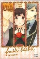 Rayon : Manga (Shojo), Série : Fruits Basket Another T1, Fruits Basket Another (Coffret Tomes 1 à 3)