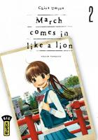 Rayon : Manga (Seinen), Série : March Comes in like a Lion T2, March Comes in Like a Lion