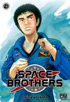 Rayon : Manga (Seinen), Série : Space Brothers T21, Space Brothers