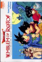Rayon : Manga (Shonen), Série : Dragon Quest : Emblem of Roto T3, Dragon Quest : Emblem of Roto