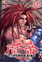 Rayon : Manga (Shonen), Série : Demon King T16, Demon King (Nouvelle Edition)