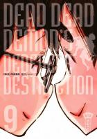 Rayon : Manga (Seinen), Série : Dead Dead Demon's Dededede Destruction T9, Dead Dead Demon's Dededede Destruction