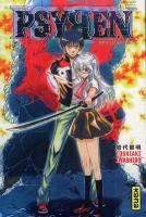 Rayon : Manga (Seinen), S�rie : Psyren, Coffret Collector Tome 1