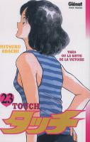 Rayon : Manga (Shonen), Série : Touch T23, Touch