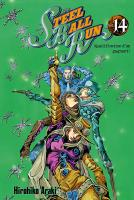 Rayon : Manga (Shonen), Série : Jojo's Bizarre Adventure : Steel Ball Run T14, Jojo's Bizarre Adventure : Steel Ball Run