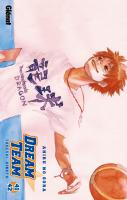 Rayon : Manga (Shonen), Série : Dream Team : Ahiru no Sora T41, Dream Team : Ahiru no Sora (Tomes 41 & 42)
