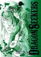 Rayon : Manga d'occasion (Shonen), Série : Dragon Seekers T3, Dragon Seekers