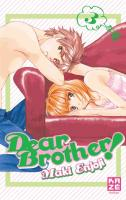 Rayon : Manga (Shojo), Série : Dear Brother ! T3, Dear Brother !