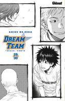 Rayon : Manga (Shonen), Série : Dream Team : Ahiru no Sora T29, Dream Team : Ahiru no Sora (Tomes 29 & 30)
