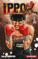 Rayon : Manga (Shonen), Série : Ippo : The Fighting ! (Saison 6) T1, Ippo : The Fighting !