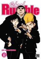 Rayon : Manga (Shonen), S�rie : School Rumble T12, School Rumble