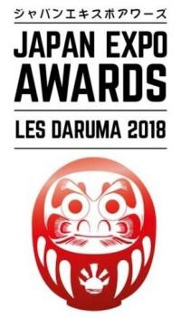 Japan Expo Awards